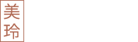 Mei Ling Acupuncture